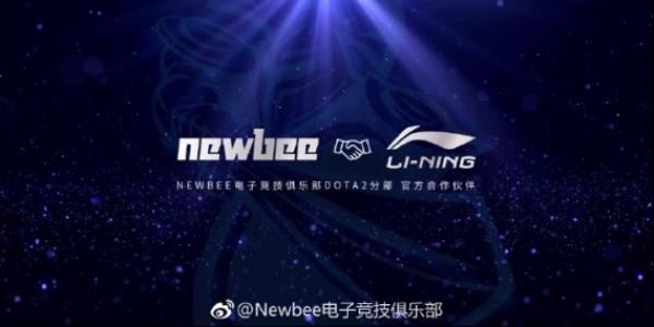 闪耀五载皆有可能 体育品牌李宁成为Newbee官方赞助商的