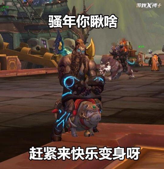 魔兽巨��.b��.9g*9d�_魔兽为拉拢玩家回坑,打出一套组合