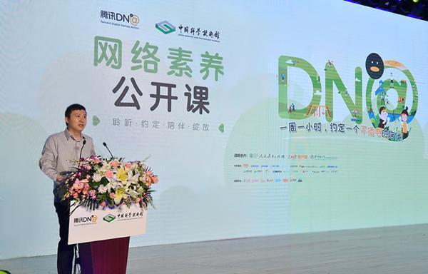 DNA_YXG.jpg
