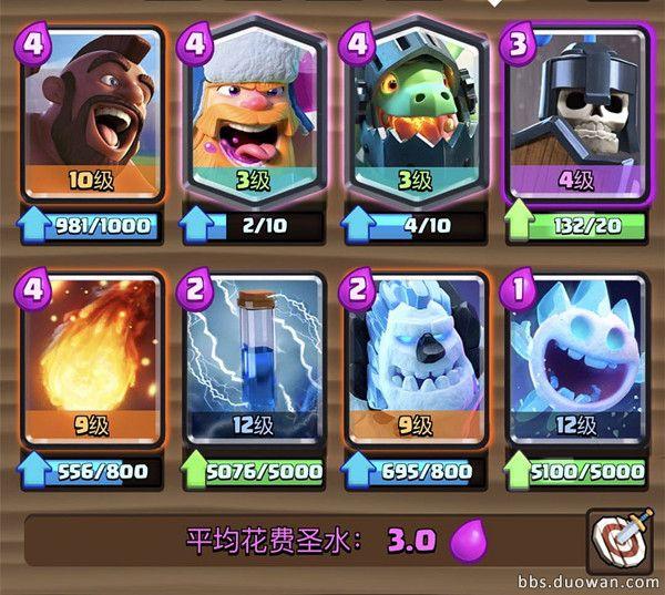 双重快攻的速猪卡组:皇室战争神仙猪2.0卡组