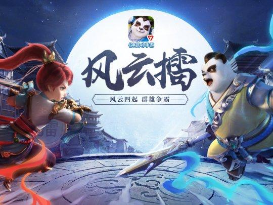 http://www.weixinrensheng.com/youxi/2736461.html