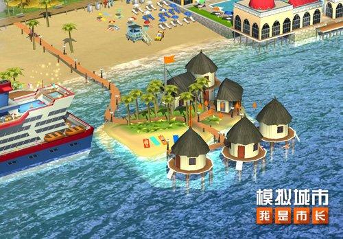 《模拟城市:我是市长》用迷人的海滨建筑迎接热浪