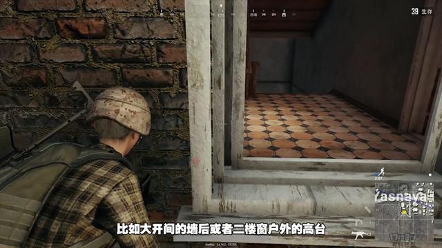 吃鸡游戏中资源最丰富的楼型,守住他,基本能三级装备!