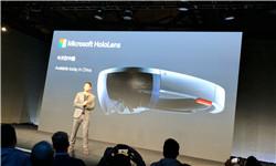 HoloLens国行上市