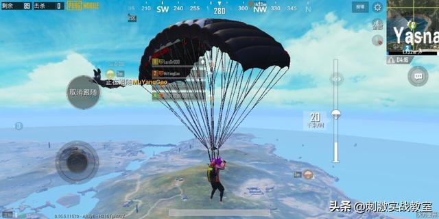 玩家跟随队友跳伞回头一看光子忘记给队友发降落伞了