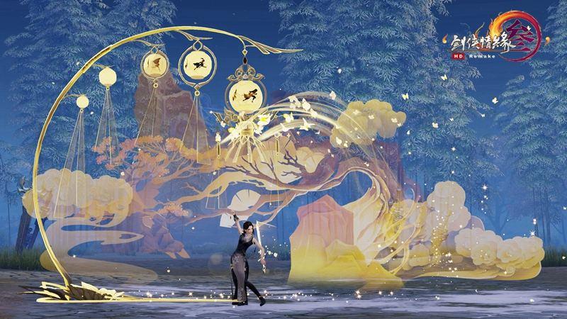 《剑网3》九周年挂件视频首曝 发布会今日售票