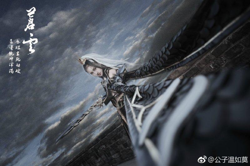 剑网COS (6).jpg