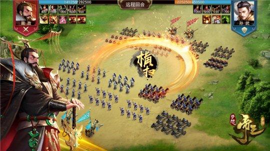 图3:全新战斗动画.jpg