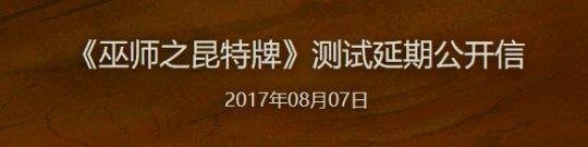 QQ图片20170807183032.png
