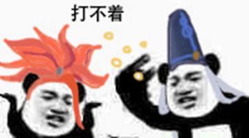 斗技风云榜第五期:练这些式神收益最大!