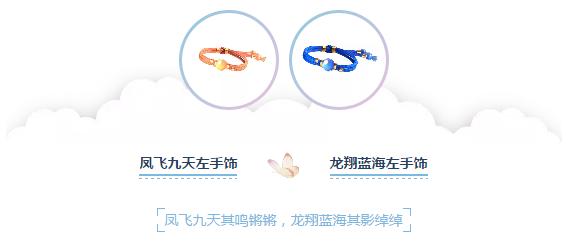 飞车炫酷海报logo