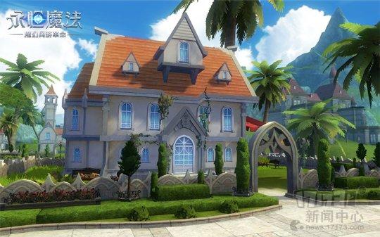 图5:魔幻家园DIY.jpg