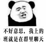 大J神脱口秀:希望动物园碰瓷不再有 法律能还老虎一个正义