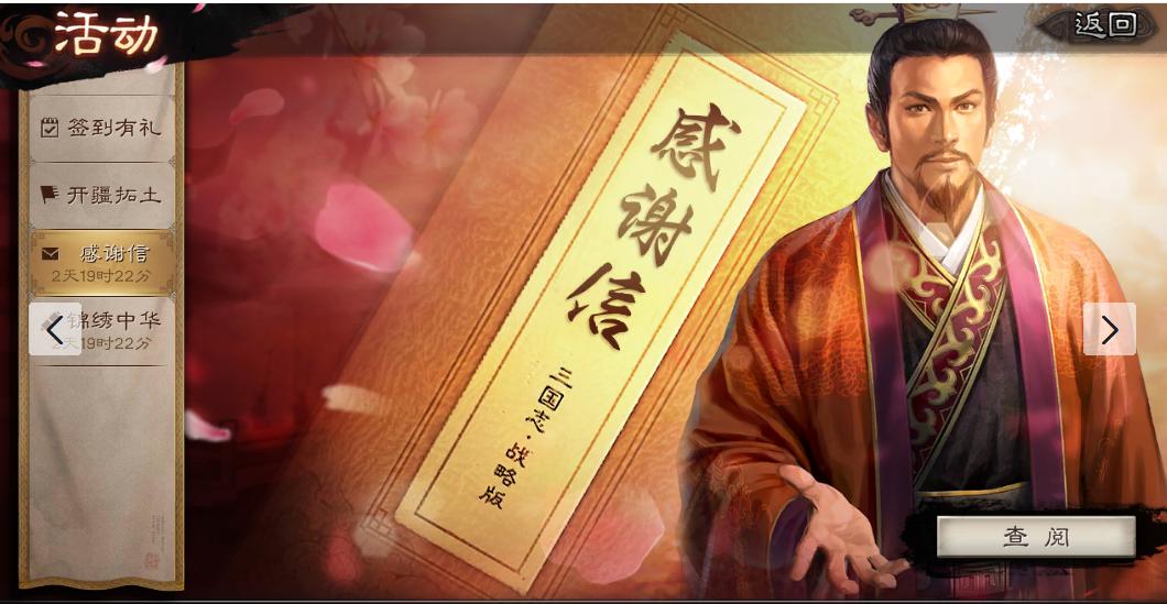 图3:百日庆典礼盒.png