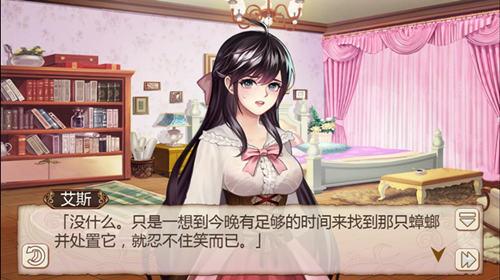 官配定局《姬魔恋战纪》艾斯刘备共度春宵!