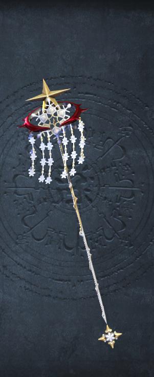 雪影幻影法杖.png