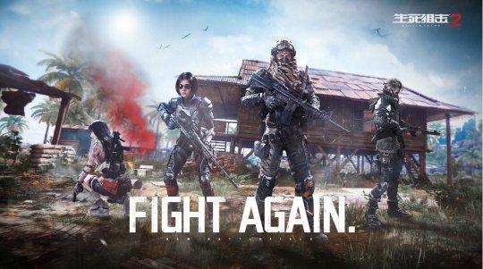 《【天游平台官网】无端科技携《生死狙击2》《沉浮》等多款新作角逐2020 CGDA》
