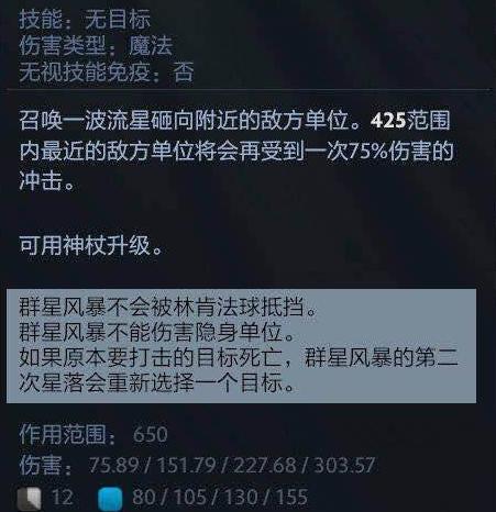 QQ截图20181225220824.png