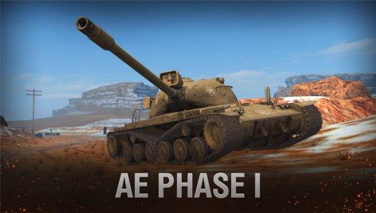 图五:战力特出的AE阶段I型.jpg