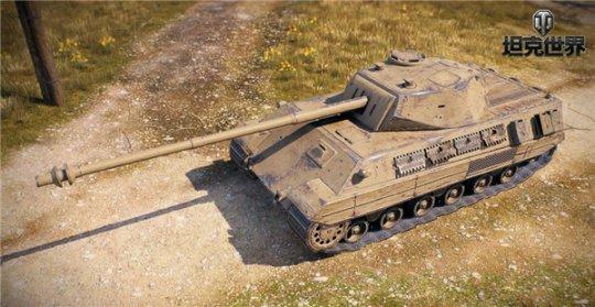 图8 I系坦克P.44暗豹.jpg