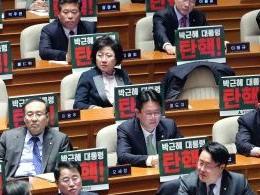 韩国反外挂放大招:传播外挂或判5年!网友:吃鸡有救了!