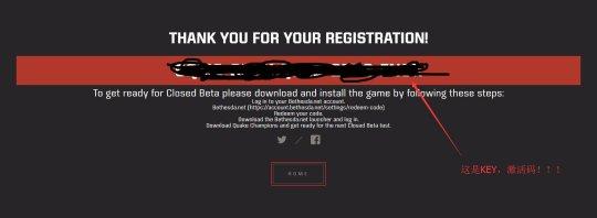 《雷神之锤:冠军》不限号测试指南 激活码KEY免费领