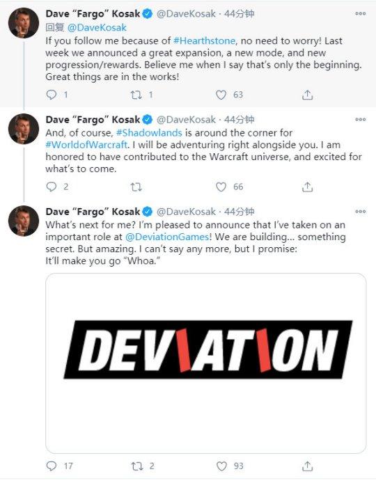 《【天游平台官网注册】暴雪《炉石传说》首席设计师离职 加入Deviation Games开发新项目》