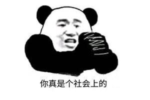 """冰汽时代被玩成牧场物语?那些被中国玩家玩""""坏""""的游戏"""