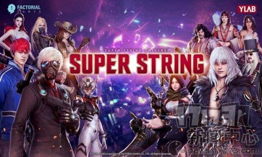 《【天游平台官网注册】韩漫角色大登场 手游新作《Super String》内测》