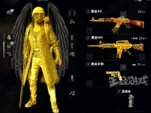 腾讯真的代理绝地求生了,复活币黄金枪这些猜想你觉得有几个会变成现实?