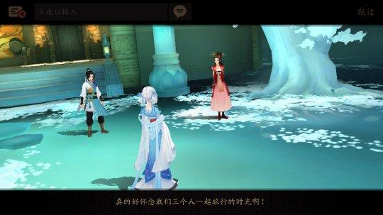游戏中埋下了很多轩辕剑系列的彩蛋杭州去云南旅游攻略图片