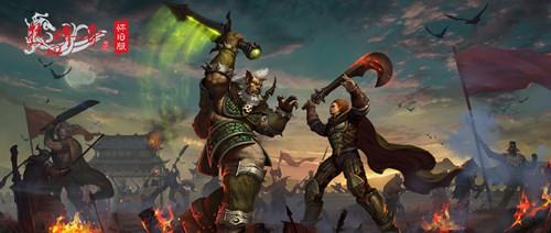 《热血传奇怀旧版》的玩家们将再次领略到沙巴克万人攻城的震撼与热血