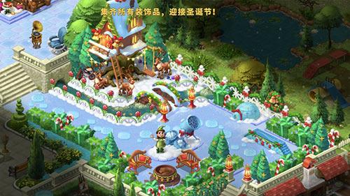 图2:《梦幻花园》圣诞皮肤-树屋区域.jpg