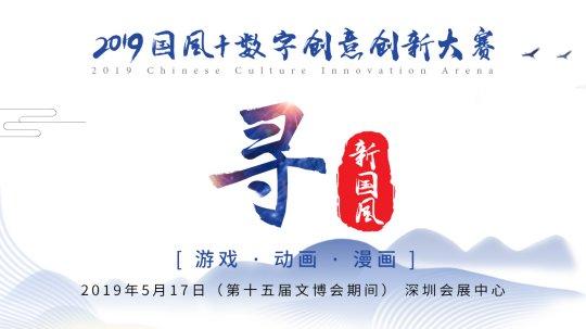 http://www.youxixj.com/redianxinwen/38356.html