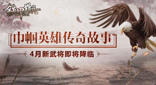 奇迹私服_奇迹sf,巾帼英雄奇迹故事