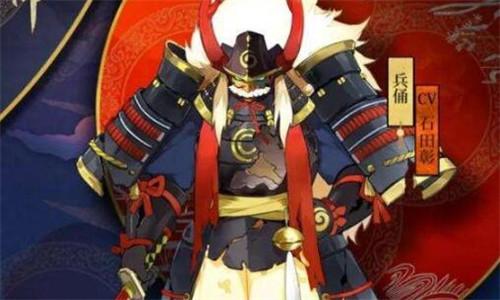 阴阳师五个削弱式神其中四个已淡出视野