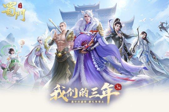 http://www.youxixj.com/youxizhanhui/354869.html
