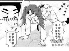 【漫画】一个吃鸡妹子的悲凉叙述,笑死了