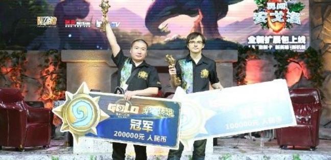 黄金赛重庆站:K神 vs 优容爱 决赛视频