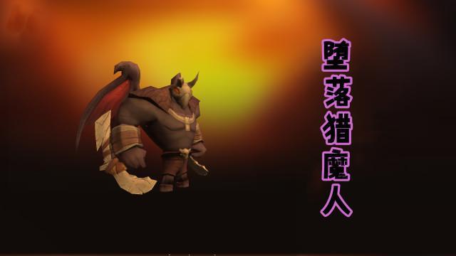"""自走棋:4枚鸡肋棋子,灵刃骑士成充电宝,岩之灵直接变""""叛徒"""""""