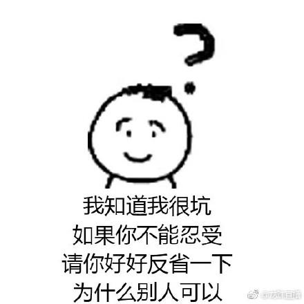 mj20170518wzry10.jpg