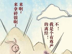 剑网3神秘的月卡服李忘生 神秘莫测的天策