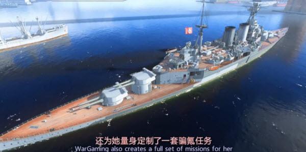 战舰世界新船英国海军的胡德号实战体验
