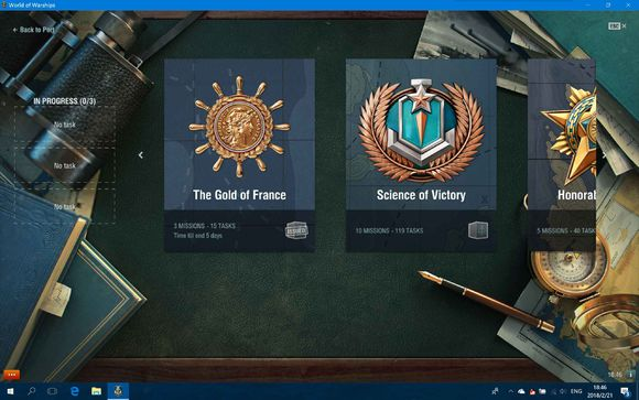 战舰世界 072PT服版本内容爆料