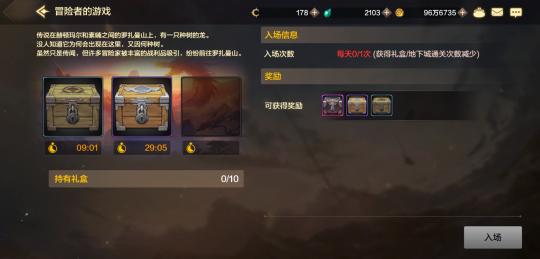 QQ图片20200805043443.png