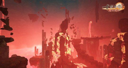 图019地下岩浆奇景.jpg