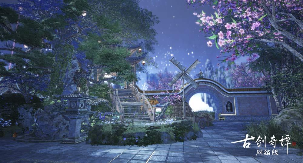 图002优美的仙府院落风景.jpg