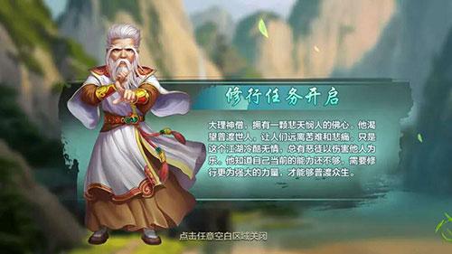 《侠客风云传OL》周年回顾 活动更新不断