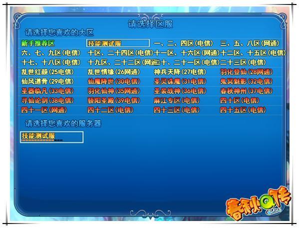 http://www.iitime.cn/youxi/146547.html