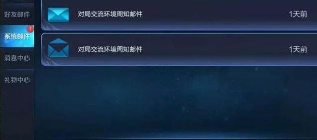 王者荣耀文字检测系统是什么有用吗?玩家骂人挂机被扣分